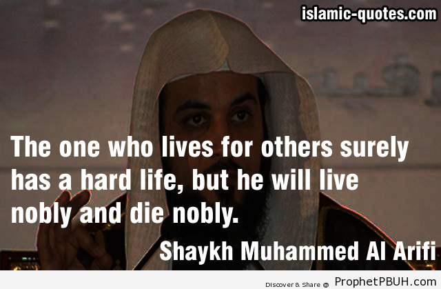 Lives for others - Islamic Quotes, Hadiths, Duas