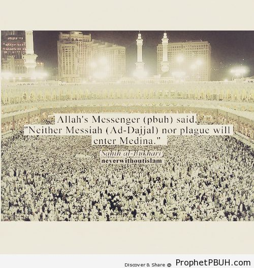 Medina - Islamic Quotes, Hadiths, Duas