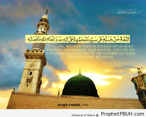 Millions of blessings be showered upon... - Islamic Quotes, Hadiths, Duas