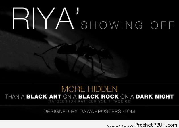 More hidden than a black ant, on a... - Islamic Quotes, Hadiths, Duas