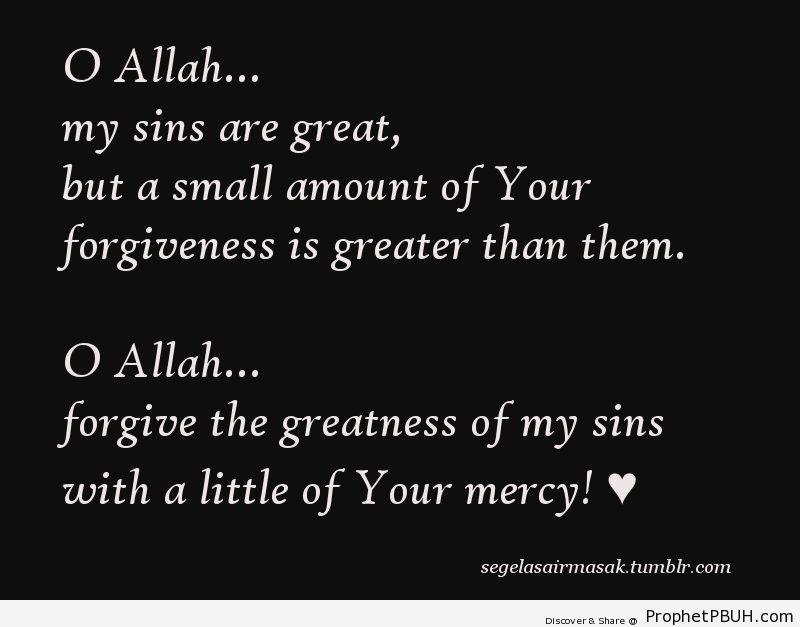 O Allah - Islamic Quotes, Hadiths, Duas
