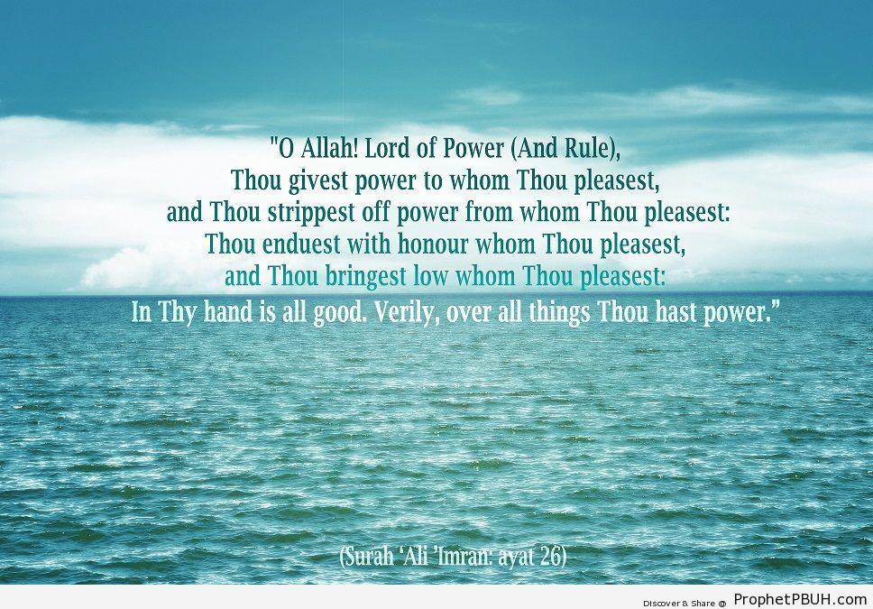 O Allah Shared viaA internalramblings - Islamic Quotes, Hadiths, Duas-001