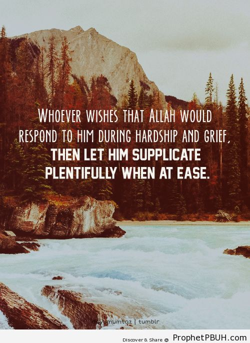 Prophet Muhammad s.a.w.... - Islamic Quotes, Hadiths, Duas
