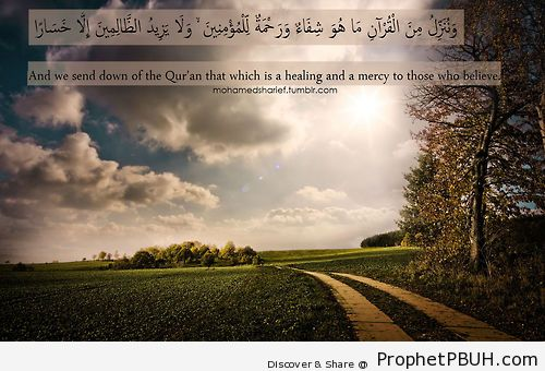 Quran 17-82 - Islamic Quotes, Hadiths, Duas