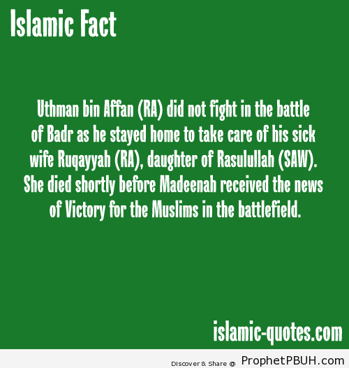 Sad story during battle of Badr - Islamic Quotes, Hadiths, Duas