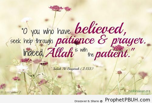 Seek help through patience and prayer. - Islamic Quotes, Hadiths, Duas