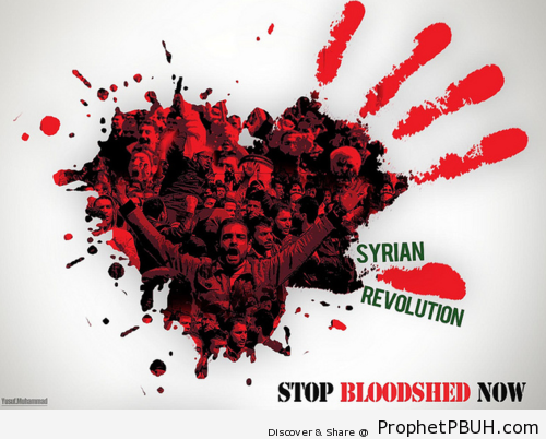 Stop Bloodshed Now! - Islamic Quotes, Hadiths, Duas