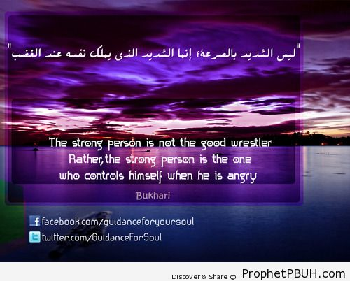 Strong Person Islamic Hadith
