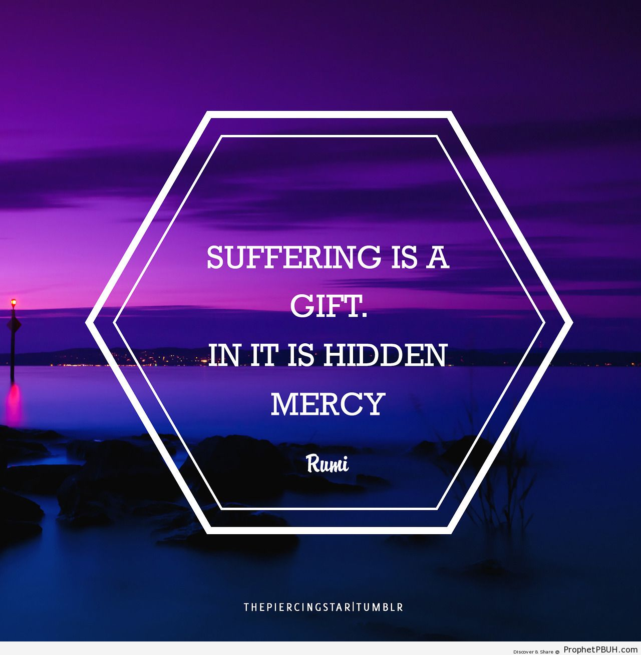 Suffering is a gift - Islamic Quotes, Hadiths, Duas