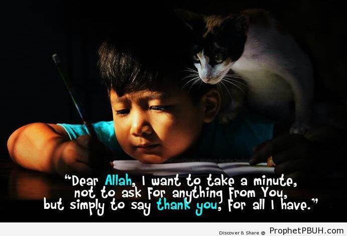 Thank you Allah - Islamic Quotes, Hadiths, Duas