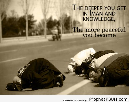 The deeper you get in Iman and knowledge, the more... - Islamic Quotes, Hadiths, Duas