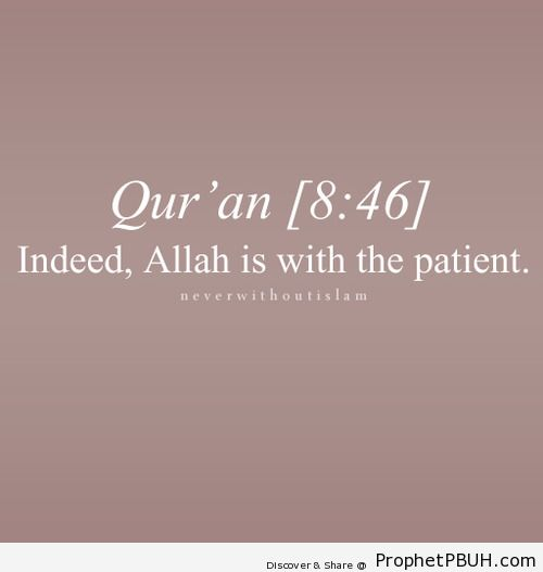 The patient - Islamic Quotes, Hadiths, Duas