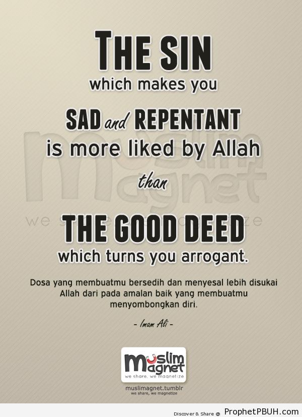 The sin - Islamic Quotes, Hadiths, Duas