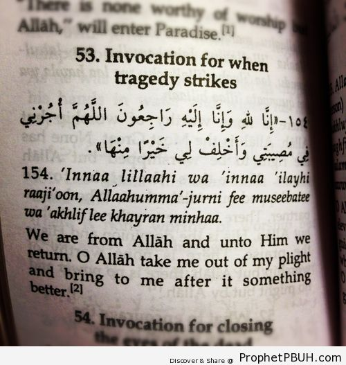 When tragedy strikes - Islamic Quotes, Hadiths, Duas