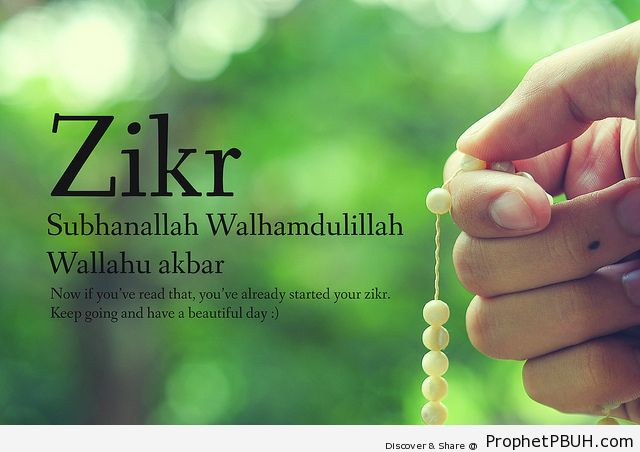 Zikir - Islamic Quotes, Hadiths, Duas