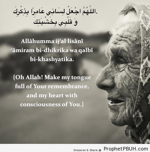 Zikr - Islamic Quotes, Hadiths, Duas