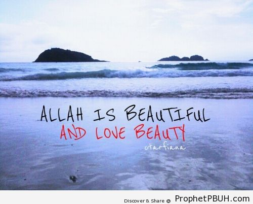 ctarfiana-  Allah. Beautiful. - Islamic Quotes, Hadiths, Duas