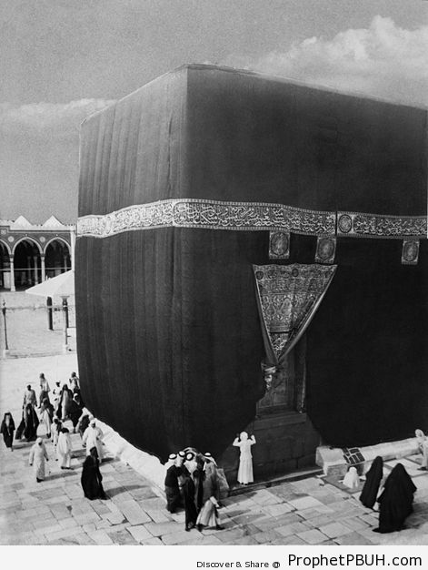 danielsalas-  The Kaaba in 1910. - Islamic Quotes, Hadiths, Duas