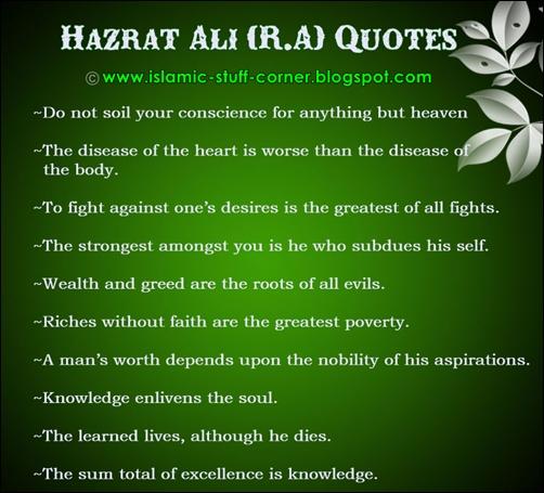 Hazart Ali (R.A) Quotes
