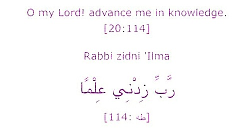 Beautiful Dua for an increase in Knowledge
