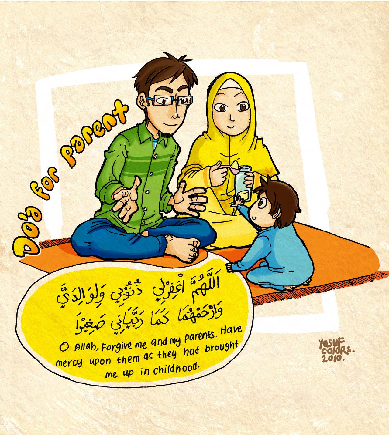 Beautiful Dua for Parents