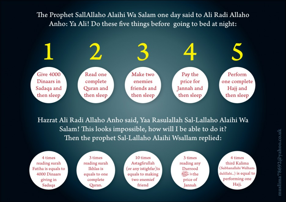 5 Things before going to bed Hadith