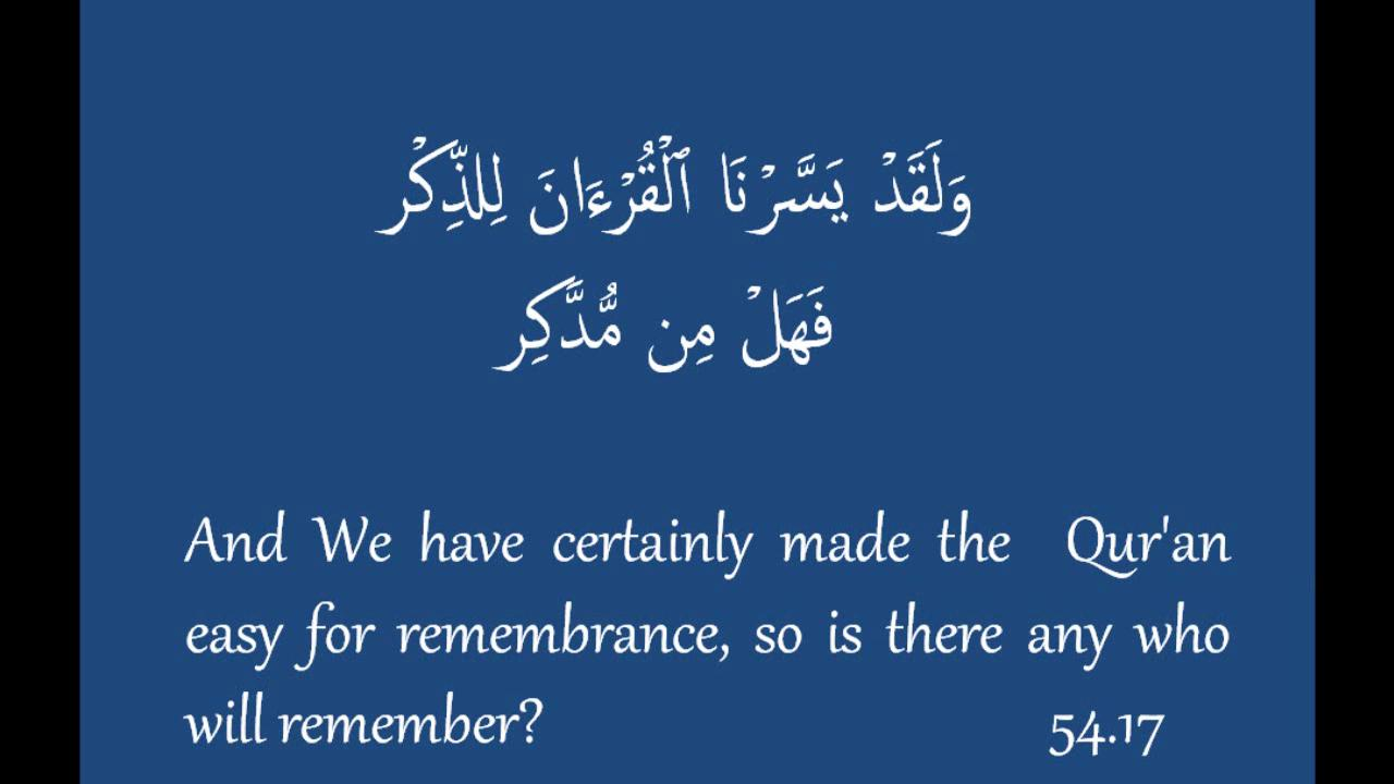 Quran certainly made easy to remember.
