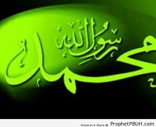 25 Sayings of Prophet Muhammad PBUH For Best in this World & the Next