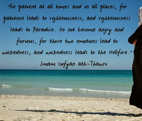 Be Patient Islamic Quote Prophet Pbuh Peace Be Upon Him