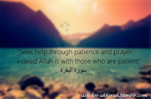 Islamic Verse about Patience