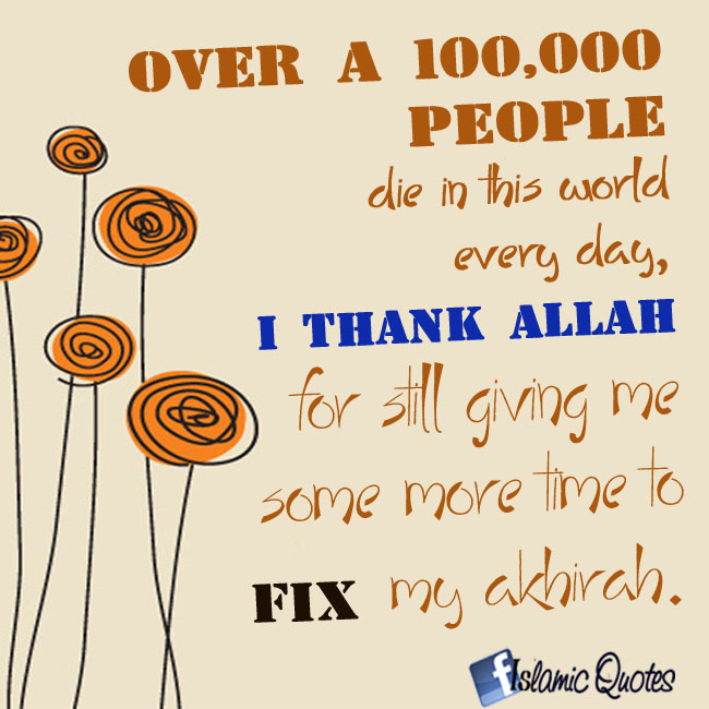 Thankyou Allah SWT, Guide us all to the straight path. Ameen