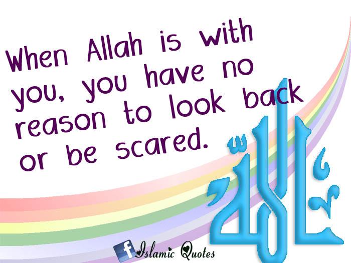 Beautiful Islamic Reminder