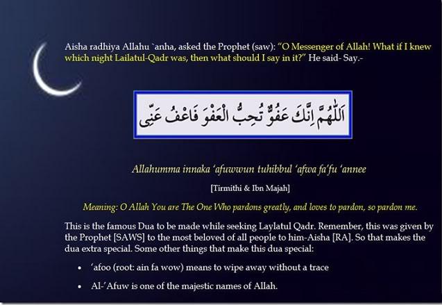 Laylatul Qadr: The Night of Power