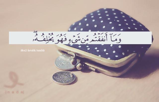Al Quran with English Translation Audio  MP3