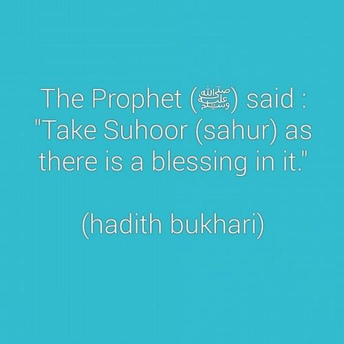 The Prophet PBUH quote about Suhoor