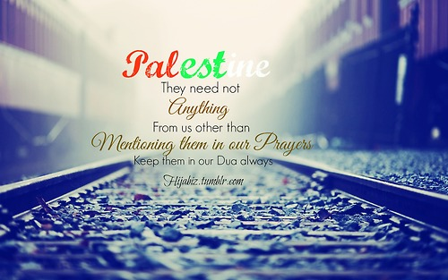 Remember Ummah in your duas