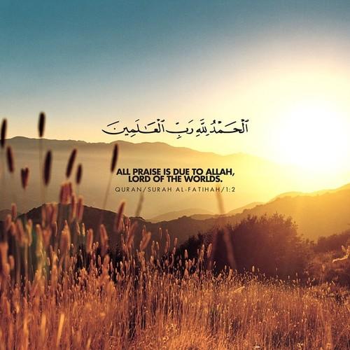 Alhumdullilah e Rabbil Alameen