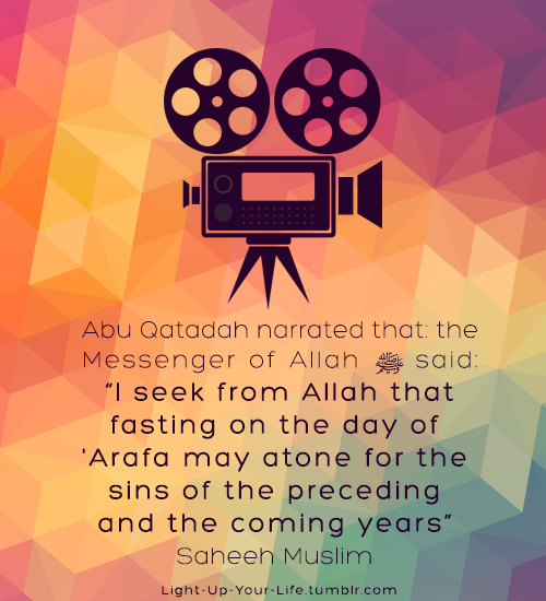 Hadith about the Day of Arafah and Fasting