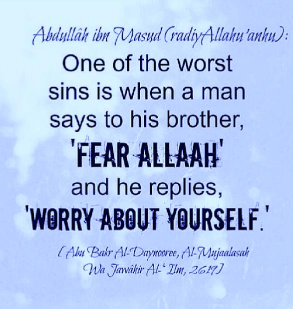 Fear Allah SWT