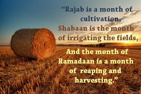 Months of Rajab, Shabaan and Ramadaan