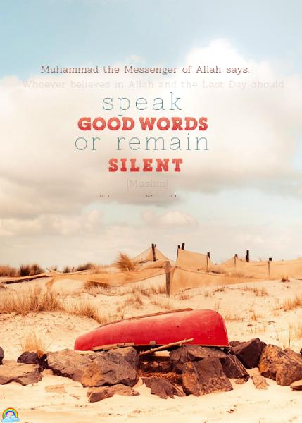 Prophet Muhammad PBUH quote