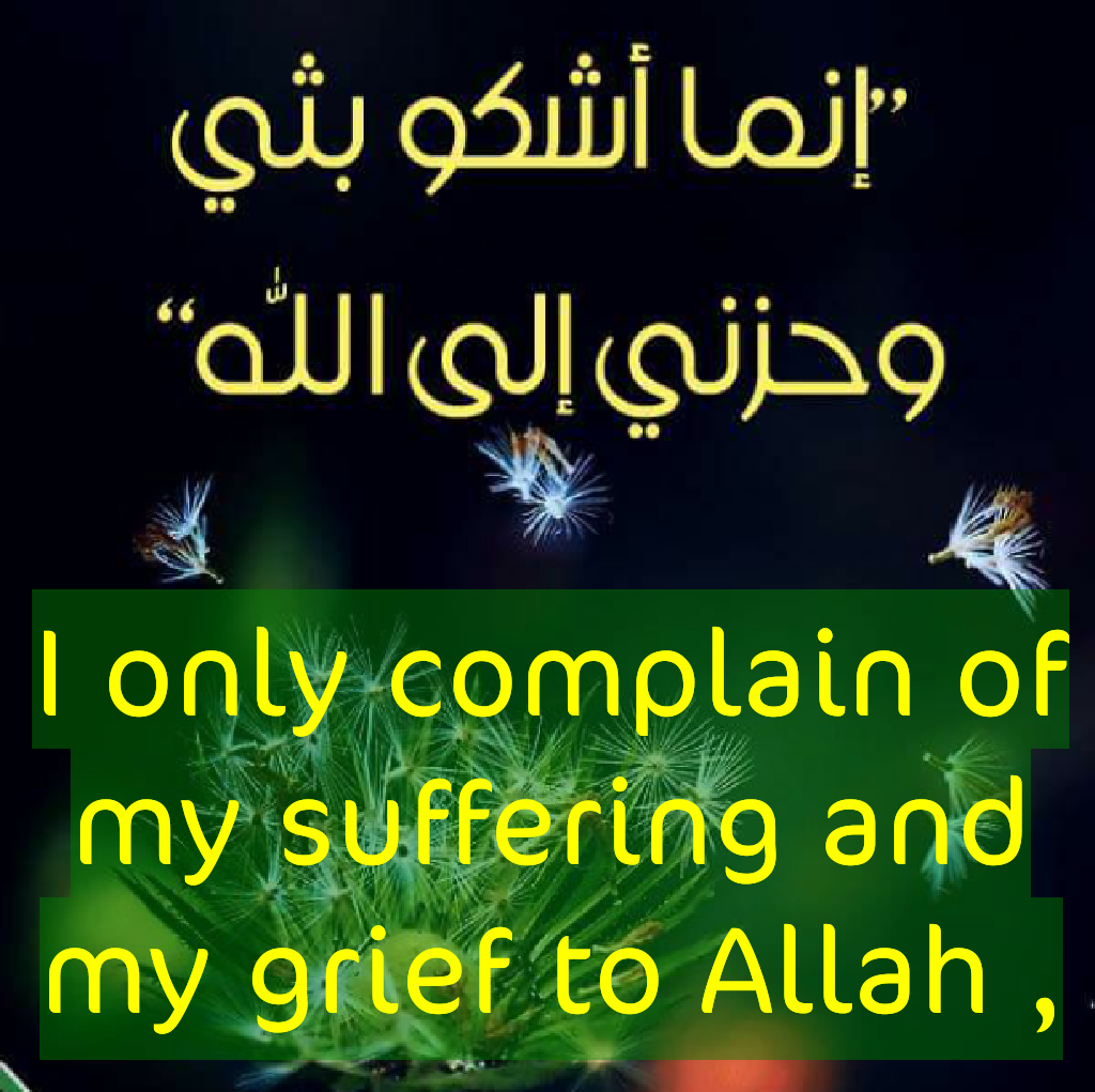 ya Allah have mercy on us all. Ameen
