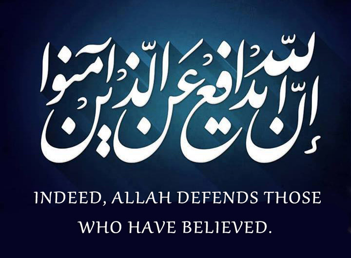 """Surely, Allah defends those who believe."" #Quran 22:39"
