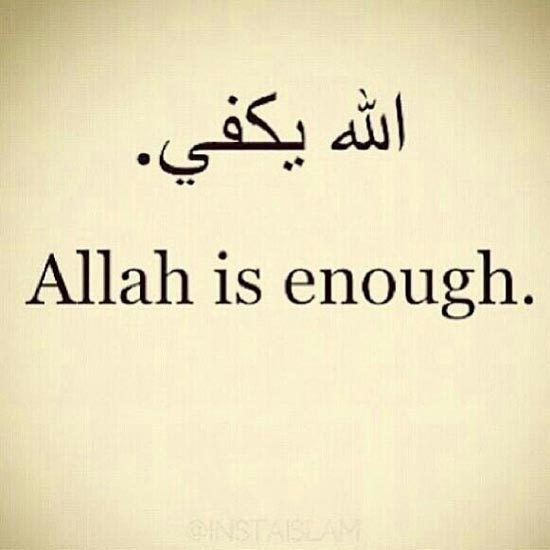 Allah SWT is enough