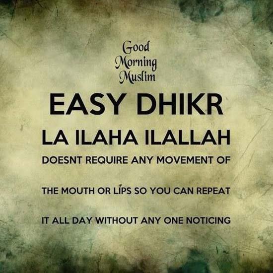 Easy Dhikr