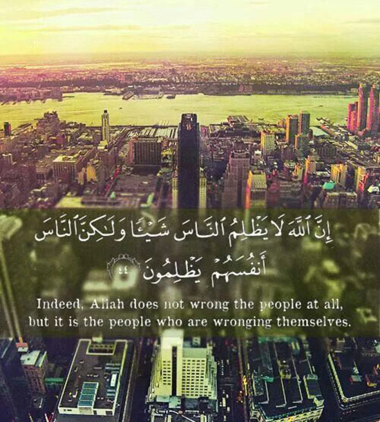 ya Allah forgive us all our shortcomings, Ameen