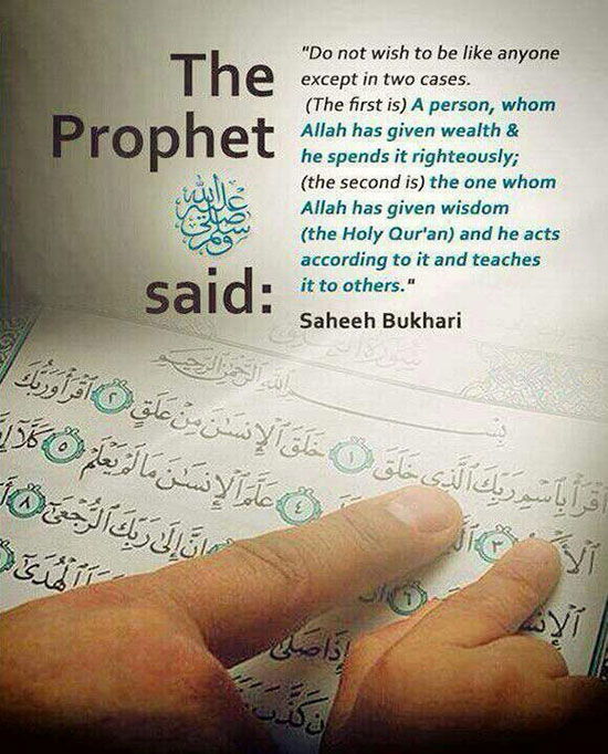 Prophet PBUH beautiful hadeeth