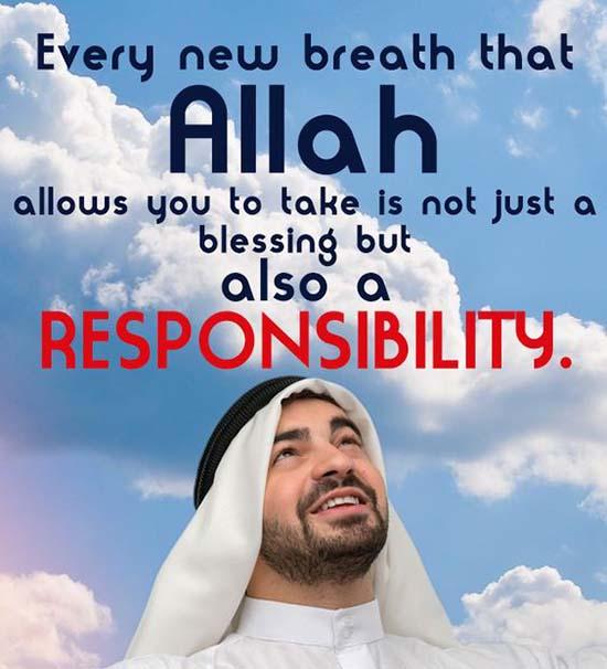 Alhumdullilah for absolutely everything