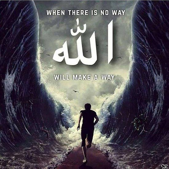 Allah SWT makes the way