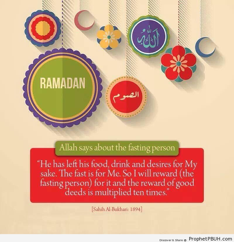 ramadan-reward